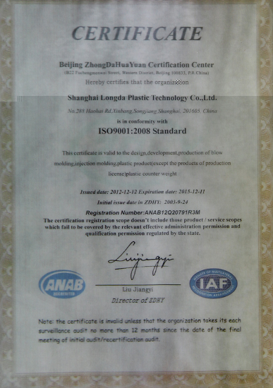 ISO9001:2008 English<br/>certification