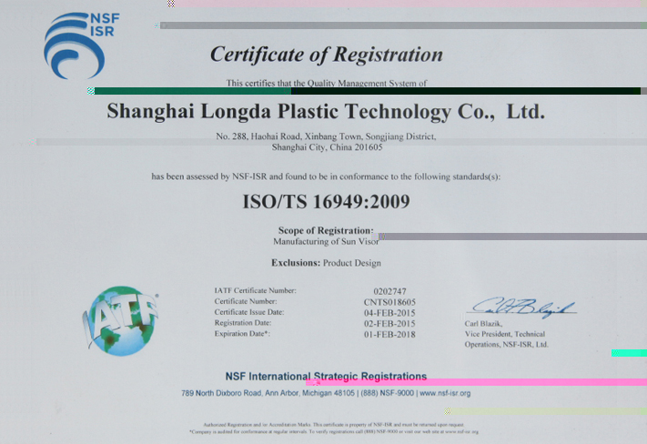 ISO/TS 16949:2009 English certification
